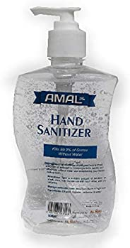 Hand Sanitizer Gel AMAL Plus 500ml (500)