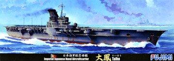 "1/700 IJN Carrier ""Taiho"" von Fujimi"