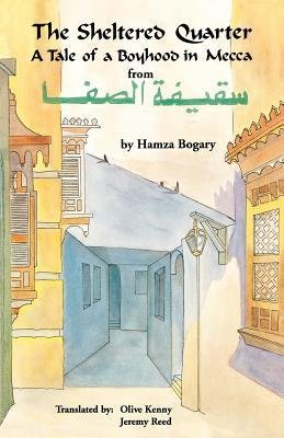 By Hamza Bogary ; Salma Khadra Jayyusi ; Jeremy Reed