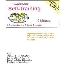 Translator Self Training Chinese (Translators Self-Training) by Morry Sofer (2015-09-15)