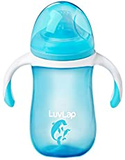 LuvLap Dolphin Sipper 260ml - Blue