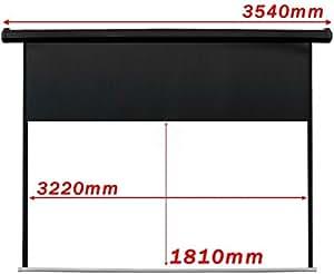Cablematic - Ecran de projection motorisé 3220x1810mm mur noir de 16:9 DisplayMATIC