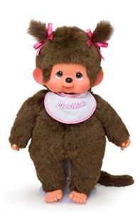 Sekiguchi 255530 - Monchhichi muñeca con Babero (45 cm), Color Rosa