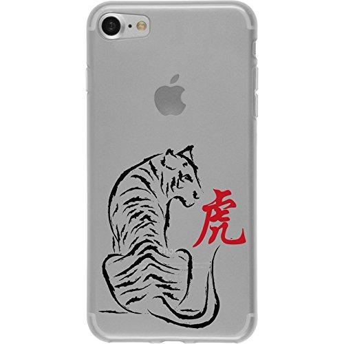 PhoneNatic Case für Apple iPhone 8 Silikon-Hülle Tierkreis Chinesisch M7 Case iPhone 8 Tasche + 2 Schutzfolien Design:03