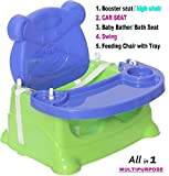 #5: Trugoods Baby Booster Seat/Swing Multipurpose Kids Feeding High Chair