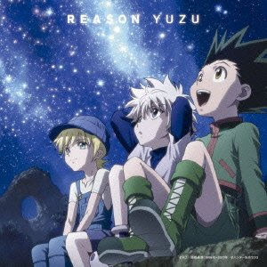 Yuzu - Reason (CD+DVD) [Japan LTD CD] SNCC-89927