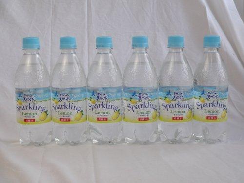 500mlX20 questo Suntory Alpi del Sud di acqua naturale frizzante limone bottiglie d'acqua soda