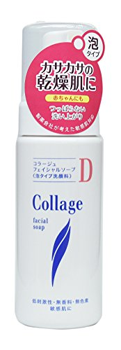 Collage D Facial Soap for Sensitive Skin / Dry Skin 150ml (japan import)