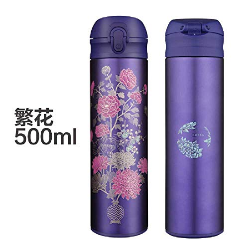 HMsm Creative Vacuum Edelstahl-Dämmbebecher weiblich 304 Tasse Isolierung WasserCup 500ml/ Coupe de Fleurs Fleur Coupe
