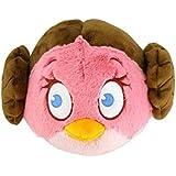 Commonwhealth - Peluche Angry Birds Star Wars - Princess Leia 20cm - 0022266932376