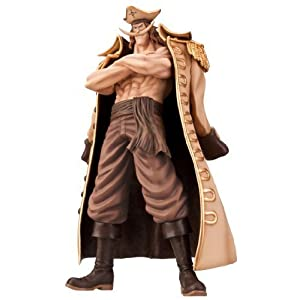 One Piece B lottery prize Edward Newgate figure special color ver most. (japan import) 9