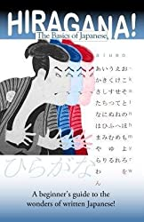 [(Hiragana, the Basics of Japanese)] [Author: Yumi Boutwell] published on (January, 2013)