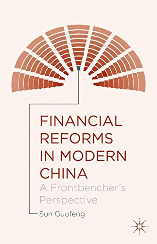financial-reforms-in-modern-china-a-frontbenchers-perspective