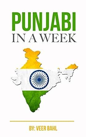 Punjabi in a Week!: The Ultimate Punjabi Language Mini Crash Course