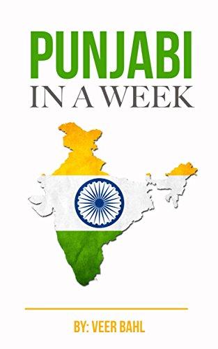 Punjabi in a Week!: The Ultimate Punjabi Language Mini Crash Course For Beginners: Learn Punjabi Language Easily & Quickly (Punjabi ,Learn Punjabi,Punjabi language) (English Edition)
