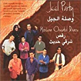 Jeel Party/Modern Oriental Dance by Various Artists (2000-05-08)