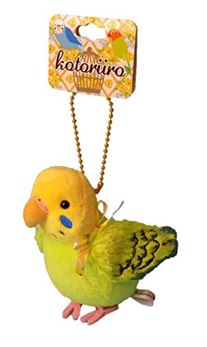catena-delluccello-della-bambola-sfera-kotoriiro-morbida-fluffy-s-size-verde-budgerigar