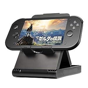 SLEO Ständer für Nintendo Switch Lite Games Ständer Verstellbare Klappbares Desktop Behoben Spielkonsolenständer-Schwarz