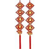 Chinesische Knoten Dekoration chinesischen roten Couplet Wohnzimmer Anhänger, handgewebt (stil : A)
