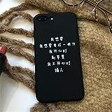 Étuis et Housses pour téléphones Mobiles, Coque pour Apple iPhone X iPhone 7 Plus Motif Coque Mot/Phrase Flexible TPU pour iPhone X iPhone 8 Plus iPhone 8 iPhone 7 Plus iPhone 7