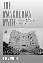 [The Manchurian Myth: Nationalism, Resistance, and Collaboration in Modern China] (By: Rana Mitter) [published: December, 2000]