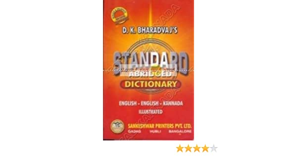 Bharadwaj English To Kannada Dictionary Pdf