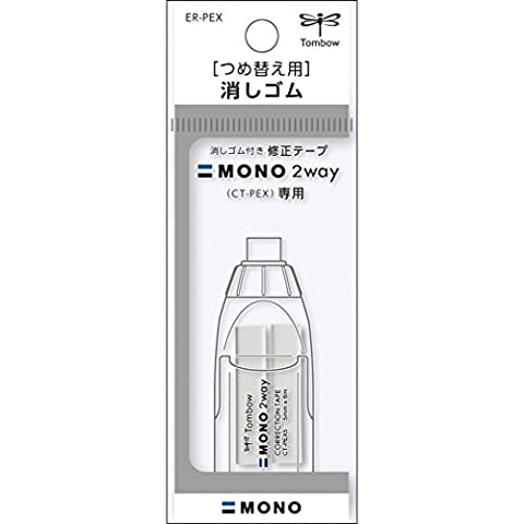 Tombow Mono 2way Correction Tape Eraser - Eraser Refill - Pack of 2