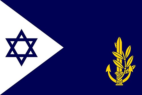 magFlags Flagge: Large Israel Navy Commander in Chief at Sea | ??? ???? ??? ??? ?? ?????? ??? ??? ???? ???? ??? ????? ???? ???? ???? ??? ??? ??????? ?????? ??? ??? ????? | Querformat Fahne | 1.35m&s