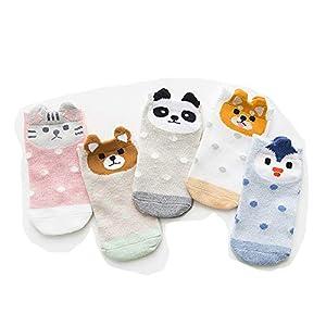 RUOHAN Kinder Socken 5 Paar Kinder Socken Baumwolle Kinder Socken Polka Dot Cartoon Rundes Gesicht Eule Baumwolle Boot Socken