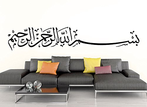 Wandaro W3400 Wandtattoo Spruch Bismillah I Silbergrau 200 x 36 cm I Besmele Islam Aufkleber Wandsticker Allah Arabisch Gott Wandaufkleber