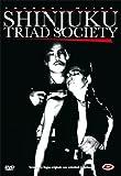Shinjuku Triad Society [Italia] [DVD]
