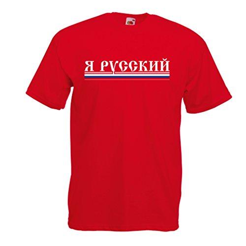 lepni.me Männer T-Shirt ЯРусский - Russisch, ВладимирПутин - Vladimir Putin (Small Rot Mehrfarben)