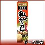 Giallo senape neri karashi wafu CASA 43g Giappone