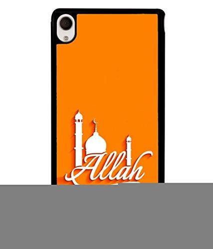 PrintVisa Designer Back Case Cover for Sony Xperia M4 Aqua :: Sony Xperia M4 Aqua Dual (Gift for Ed Id urdu Pak)  available at amazon for Rs.390