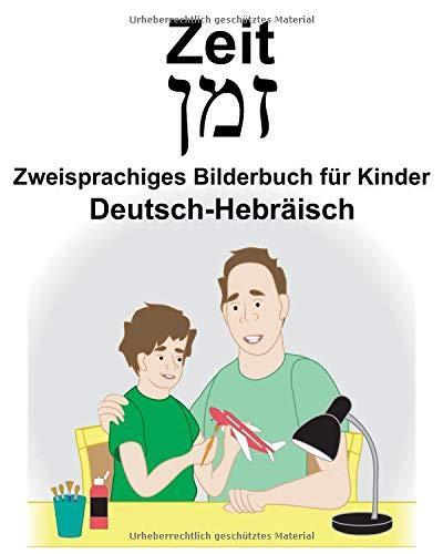 Deutsch-Hebräisch Zeit Zweisprachiges Bilderbuch für Kinder