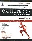 #1: Orthopedics Quick Review (PGMEE)