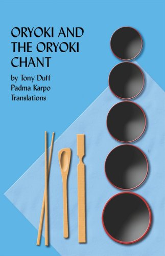 Oryoki and the Oryoki Chant English Edition