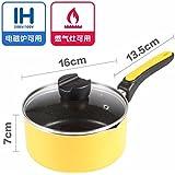 Pequeño bote de leche / sartén antiadherente / sopa de olla / gas cocina de inducción general,C
