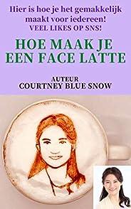 Hoe maak je een face latte: Hier is hoe je het gemakkelijk maakt voor iedereen! Veel likes op SNS!