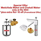 Kitchenwale's Stainless Steel KitchenMeduVada Maker With Kitchen Press/Indian Snakes/Murukku Maker/Farsan Sev Maker/Makes Perfectly Shaped & Crispy Medu Vada - Perfect Gift For Woman