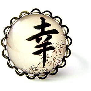 Ring mit Cabochon ° Schreibe japanisch °