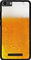 Design et sophistiquée, cette coque souple Biere avec mousse habille avec élégance votre Wiko Fever 4G. Elle s'adapte parfaitement à la taille et à la forme de votre smartphone tout en laissant accessible l'ensemble de ses fonctionnalités. Sublimée g...