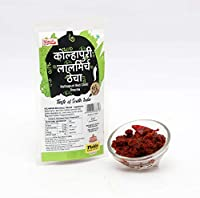 Mittal's Special Kolhapuri Red Chilli Thecha - 200g Pouch Each (Pack of 2)