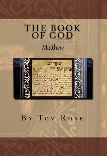 The New Messianic Version Of The Bible Matthew