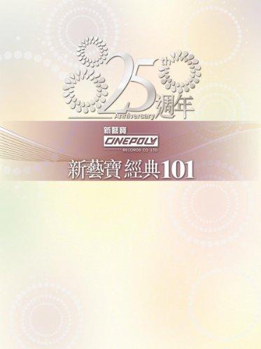 qi-shi-wo-shen-shen-ai-zhu-ni-san-ge-nan-ren-yi-ge-xu-album-version