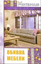 Upholstery dp / Obivka mebeli dp