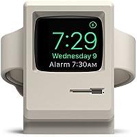 Elago W3 Vintage Stand, Supporto e Stazione di Ricarica per Apple Watch, Bianco