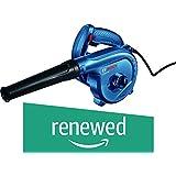 (Renewed) Bosch GBL 620-Watt Air Blower (Blue)
