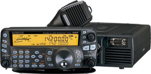 Kenwood TS-480 HX HF Transceiver