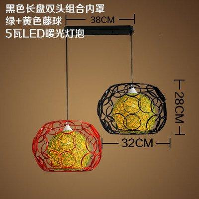 Art fer pendentif cage à lumière plafond lumière de couloir Sepaktakraw respectant le balcon Mini Bar 32 noir et rouge 38cm de long à double tête Combo disque jaune + vert